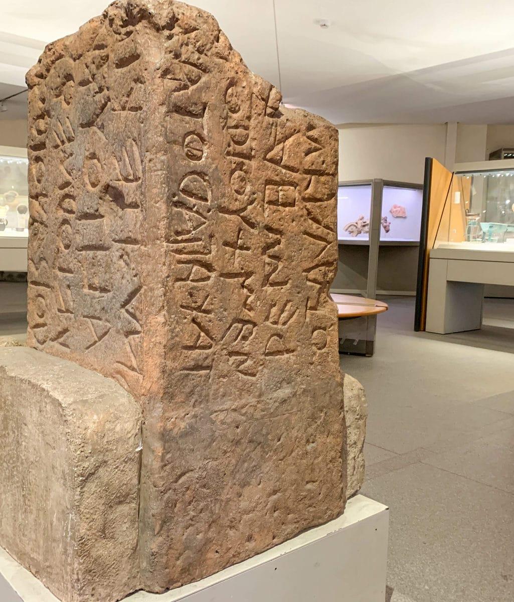 Museum Diokletiansthermen Rom