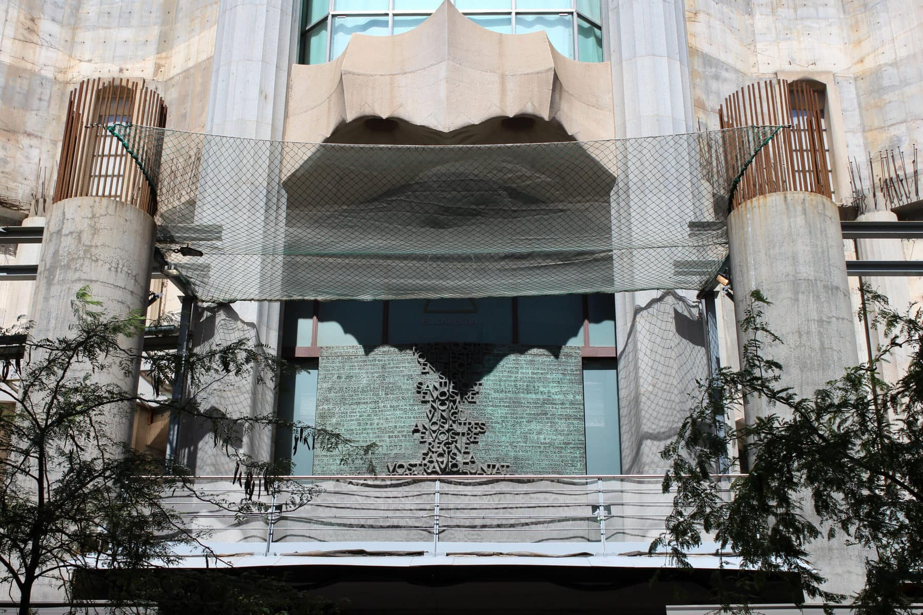 Sagrada Familia Glorienfassade: Das Eingangstor
